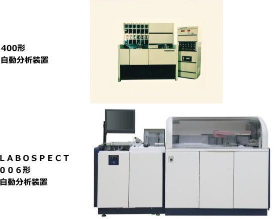 生化学自動分析装置のしくみ